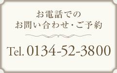 0134523800