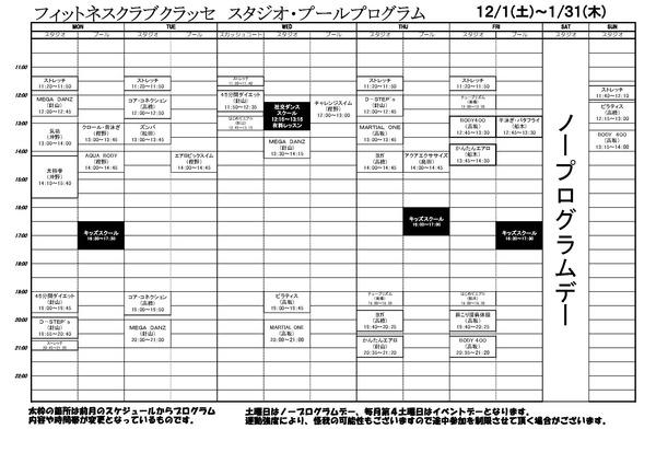 第6期 朝里 2018 (1).jpg