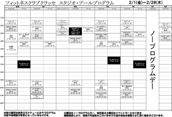 第7期 朝里 2018-(1).jpg