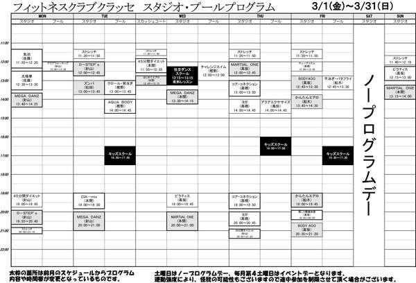第8期 朝里 2018-2.jpg